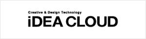 名古屋のホームページ・WEB制作会社 | 株式会社アイデアクラウド